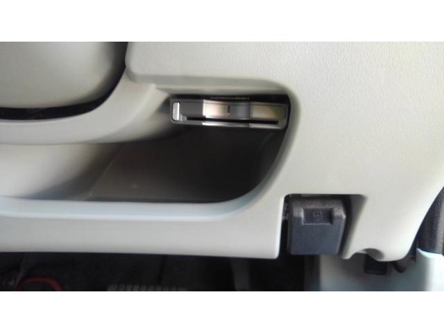 ビバーチェ 社外HDDナビ フルセグTV ETC オートライト オートエアコン 禁煙車 取説キーレス スマートキー(21枚目)