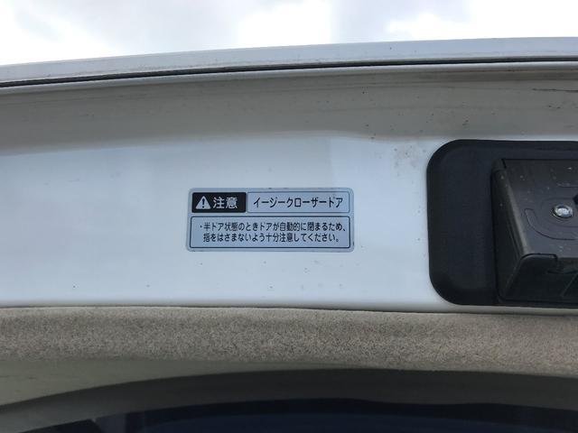 「トヨタ」「クラウンエステート」「ステーションワゴン」「富山県」の中古車16