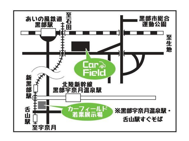「トヨタ」「クラウンエステート」「ステーションワゴン」「富山県」の中古車27