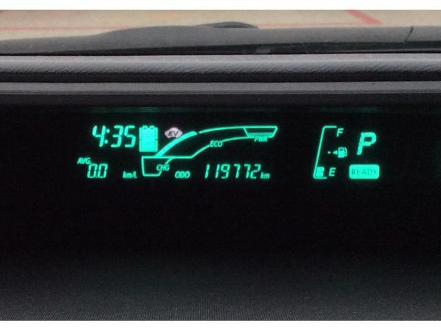 走行距離 お問合せお見積もり、ご相談はお気軽にコチラ0066-9709-8800の無料電話にてお問い合わせください!