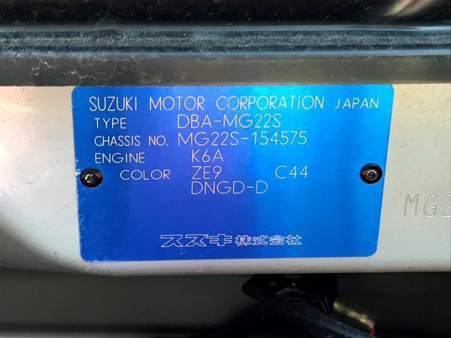 「日産」「モコ」「コンパクトカー」「富山県」の中古車34