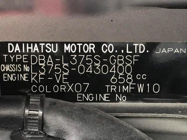 「ダイハツ」「タント」「コンパクトカー」「富山県」の中古車33