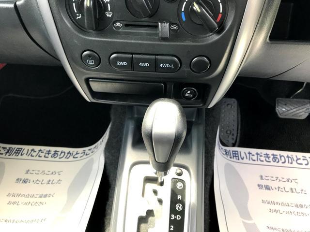 「スズキ」「ジムニー」「コンパクトカー」「富山県」の中古車24