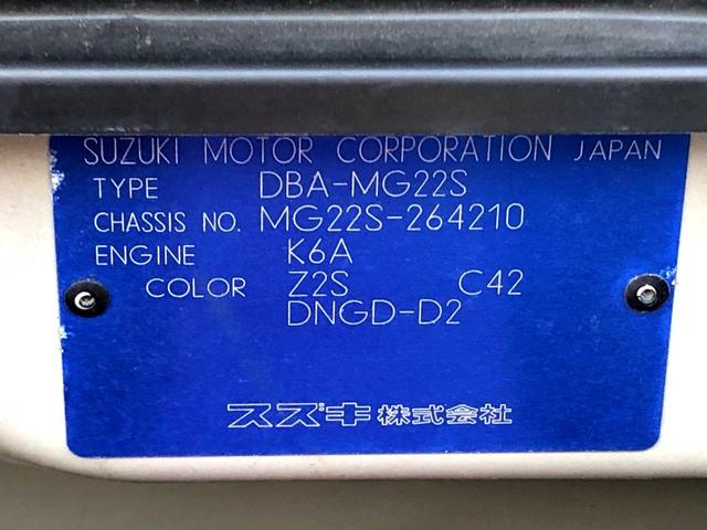 S ポータブルナビ CDチューナー キーレス(33枚目)