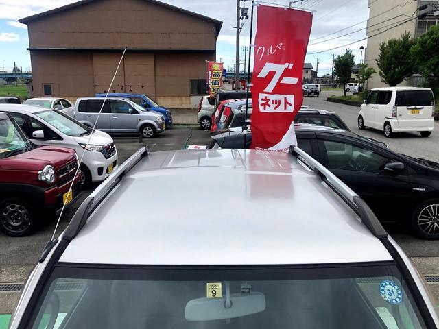「三菱」「パジェロミニ」「コンパクトカー」「富山県」の中古車16