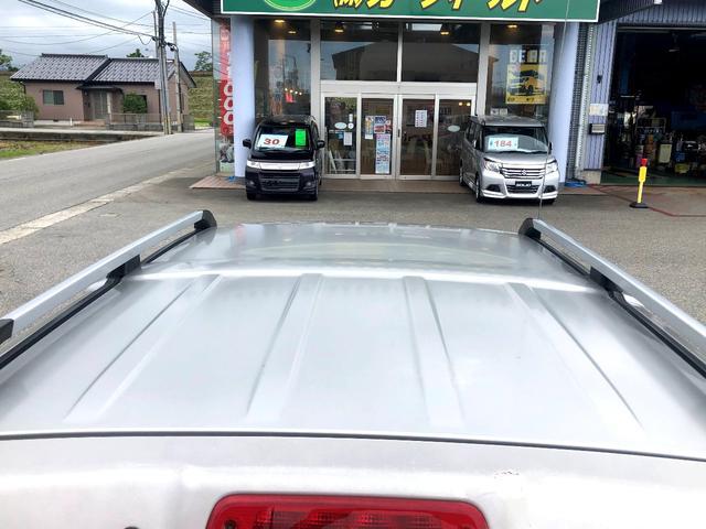 「三菱」「パジェロミニ」「コンパクトカー」「富山県」の中古車17