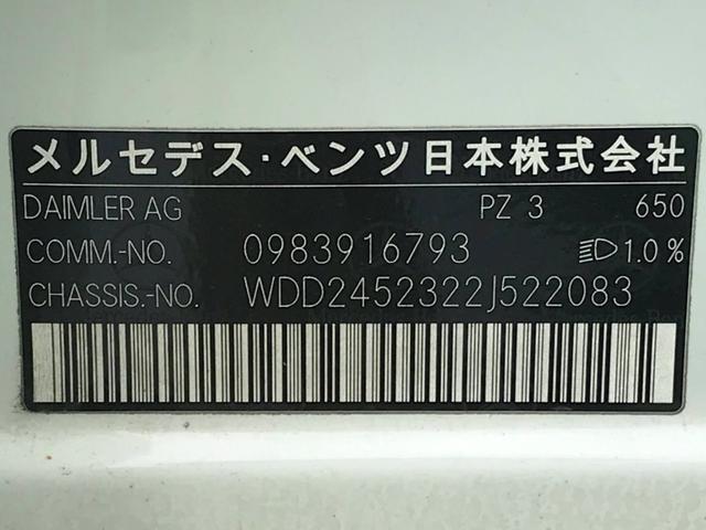 B170 ナビ・TVワンセグ 電格ミラ ETC(33枚目)