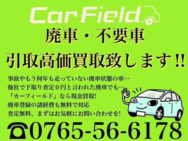 FXリミテッドII エンジンチェーン式 電格・ヒーターミラ 運転席シートヒーター サマー・スノー両タイヤ有(38枚目)