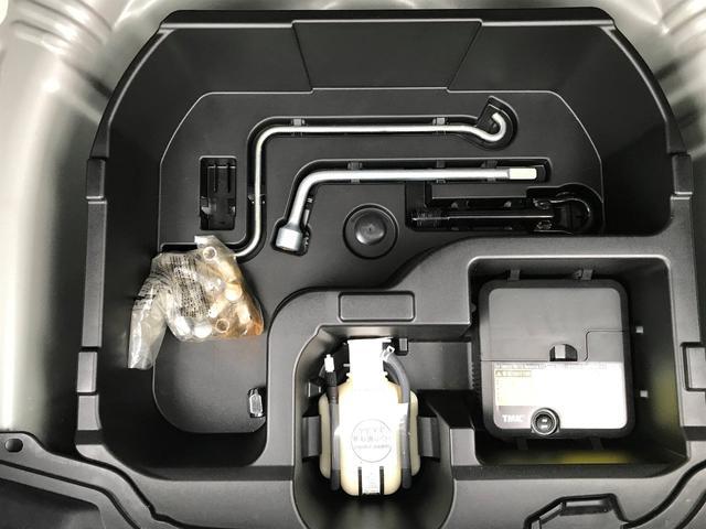 S SDナビ・TV ステアリングSW Bカメラ ETC GPSレーダー探知機(29枚目)