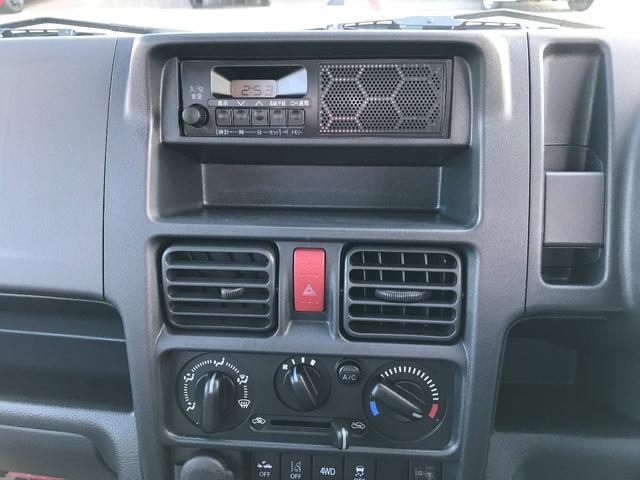 KUスペシャル 4WD AC PS デュアルカメラブレーキサポート 後方誤発進抑制 オートライトシステム パワーウインドウ キーレス(4枚目)