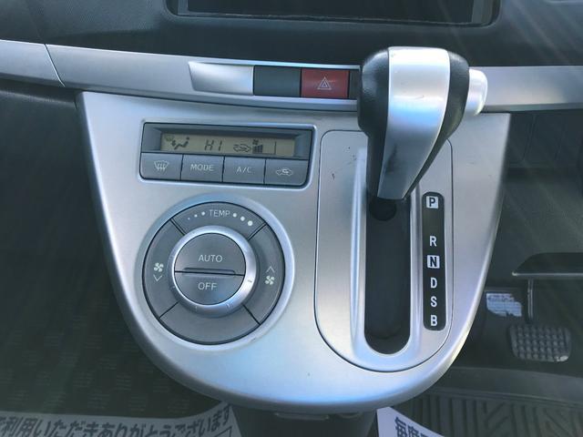 カスタム Xリミテッド 4WD Sキー 電格ミラ CDチューナー ルーフセンターコンソール(25枚目)