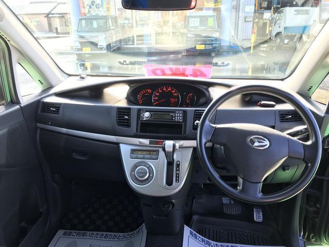 カスタム Xリミテッド 4WD Sキー 電格ミラ CDチューナー ルーフセンターコンソール(27枚目)