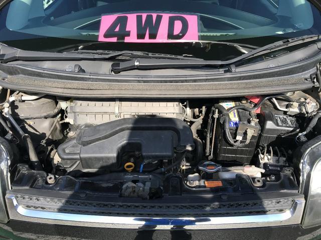 カスタム Xリミテッド 4WD Sキー 電格ミラ CDチューナー ルーフセンターコンソール(33枚目)