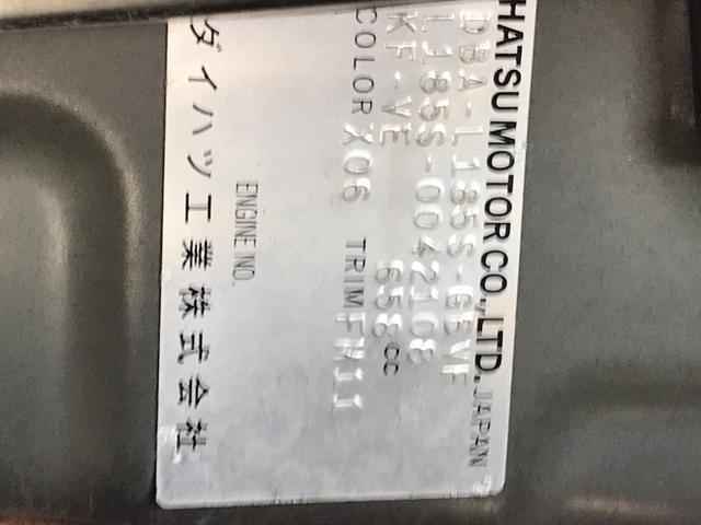カスタム Xリミテッド 4WD Sキー 電格ミラ CDチューナー ルーフセンターコンソール(34枚目)