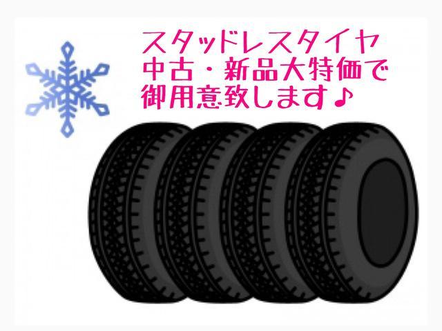 カスタム Xリミテッド 4WD Sキー 電格ミラ CDチューナー ルーフセンターコンソール(39枚目)