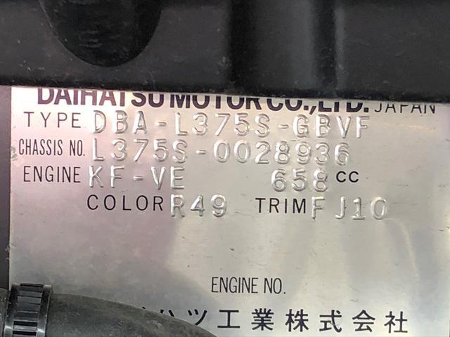 カスタムXリミテッド 左パワースライドドア Sキー CDチューナー(33枚目)