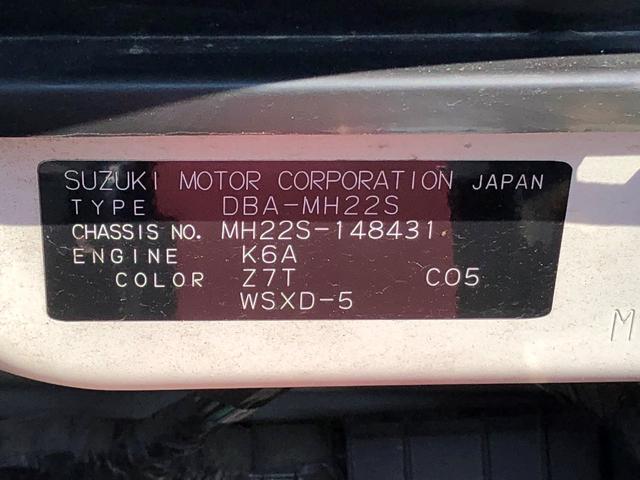 スティングレーX CD/MDチューナー 電格ミラ フォグランプ(33枚目)