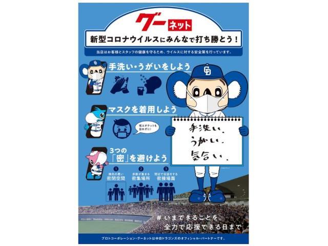 Aスペシャル CDチューナー キーレス アルミホイール(37枚目)