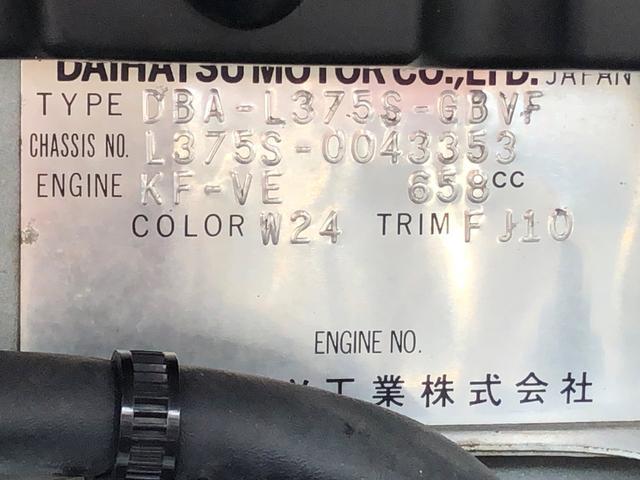 カスタムXリミテッド 左パワースライドドア Sキーオートロック 電格ミラ CDチューナー(33枚目)