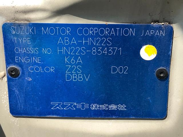 Bターボ CDチューナー 電格ミラ ターボチャージャー(33枚目)