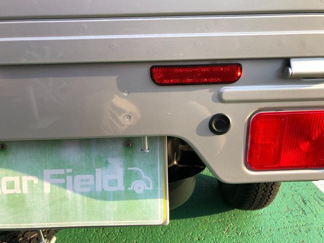 KCスペシャル 4WD 3AT デュアルカメラサポート キーレス エアコン パワ-ステアリング パワーウインドウ(29枚目)