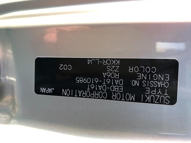 KCスペシャル 4WD 3AT デュアルカメラサポート キーレス エアコン パワ-ステアリング パワーウインドウ(33枚目)