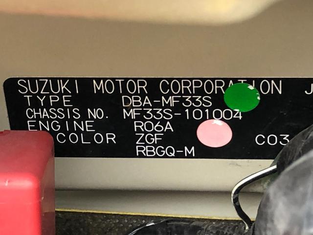 G CDチューナー Bカメラ ETC 電格ミラ・ヒーター Dシートヒーター USB電源(33枚目)