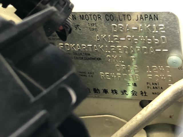 12Sコレットf CDチューナー Sキー 電動ミラ(33枚目)
