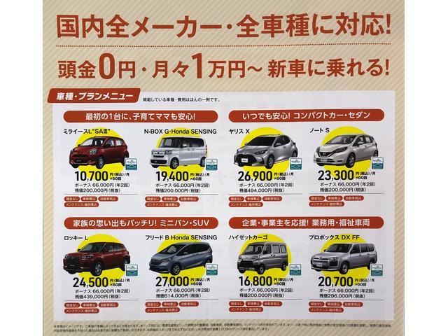 12Sコレットf CDチューナー Sキー 電動ミラ(38枚目)