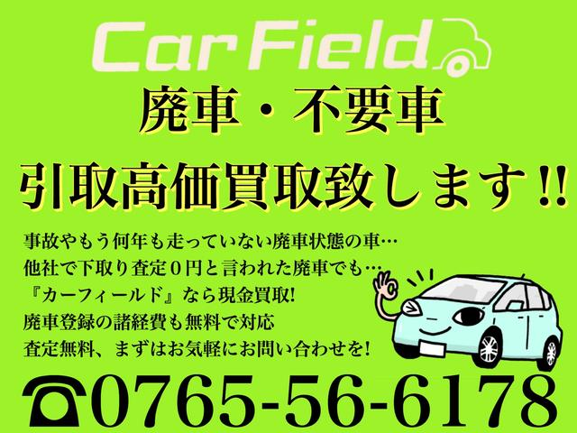 カスタム X ローダウン 社外アルミホイール・マフラー 地デジTV・ナビ Bカメラ(39枚目)