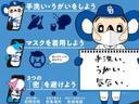 S ポータブルナビ CDチューナー キーレス(37枚目)