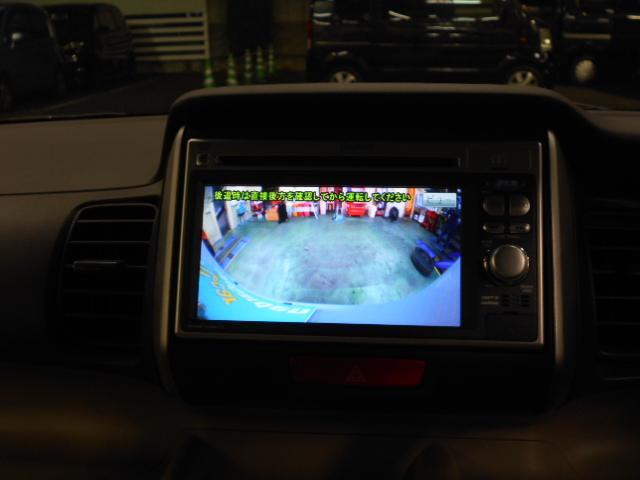 G・Lパッケージ ナビ&リアカメラ ETC装備 ワンオーナー車(8枚目)