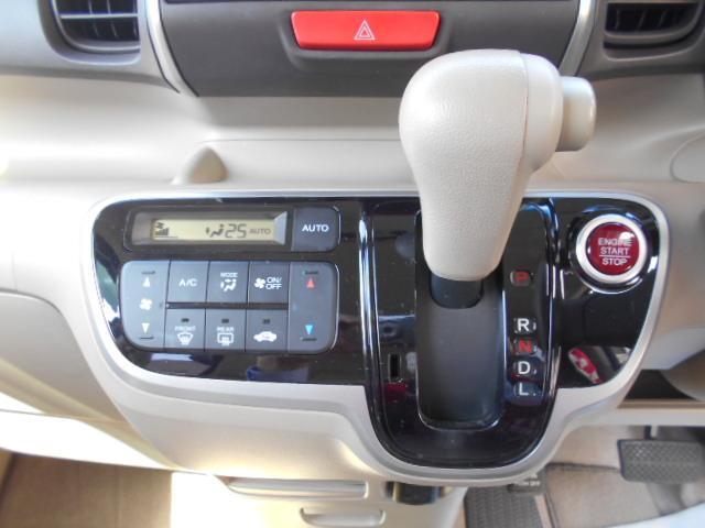 G・Lパッケージ ナビ&リアカメラ ETC装備 ワンオーナー車(9枚目)