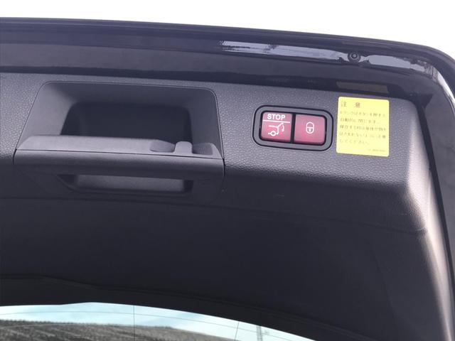 こちらのボタンにてトランクを閉めることができます!動作に異常はございません!