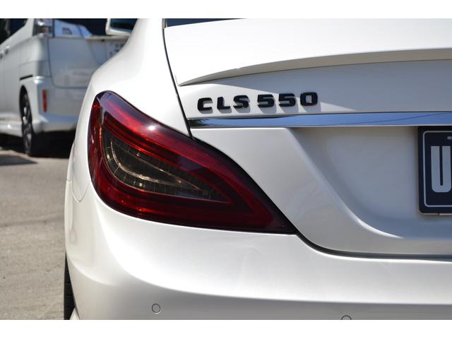 CLS550 ブルーエフィシェンシー AMGスポーツパッケージ(19枚目)