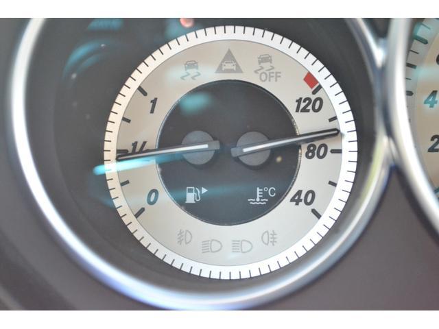 CLS550 ブルーエフィシェンシー AMGスポーツパッケージ(42枚目)