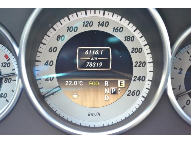 CLS550 ブルーエフィシェンシー AMGスポーツパッケージ(44枚目)