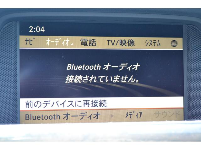 CLS550 ブルーエフィシェンシー AMGスポーツパッケージ(47枚目)