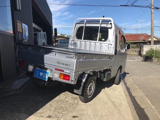 「ダイハツ」「ハイゼットトラック」「トラック」「神奈川県」の中古車34