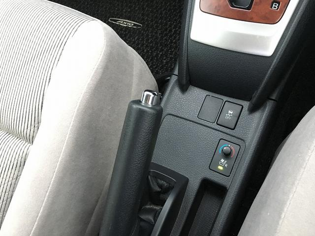 トヨタ カローラアクシオ 1.5ラグゼール 4WD フルセグTV メモリーナビ ETC