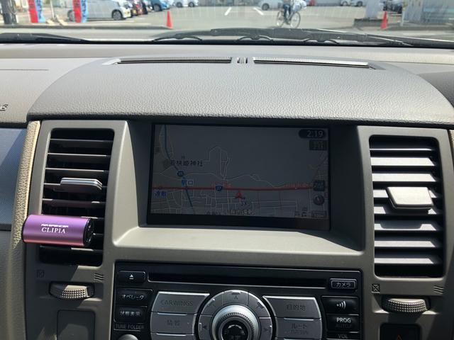 「日産」「ティーダ」「コンパクトカー」「福井県」の中古車32