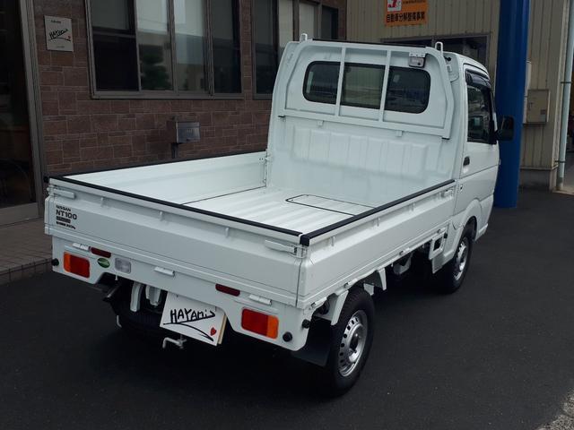 DX農繁仕様 4WD 5MT 届出済み未使用車 デフロック(8枚目)