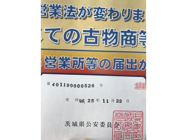 「スズキ」「ワゴンR」「コンパクトカー」「茨城県」の中古車53