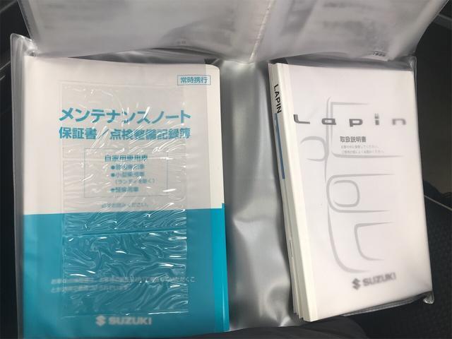 「スズキ」「アルトラパン」「軽自動車」「埼玉県」の中古車32