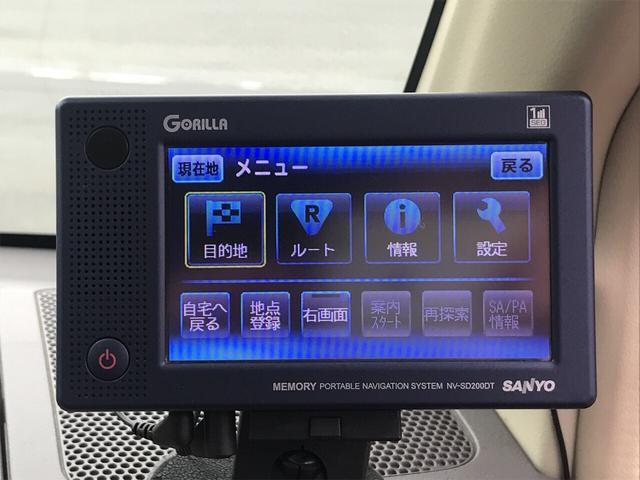 「三菱」「eKワゴン」「コンパクトカー」「埼玉県」の中古車25