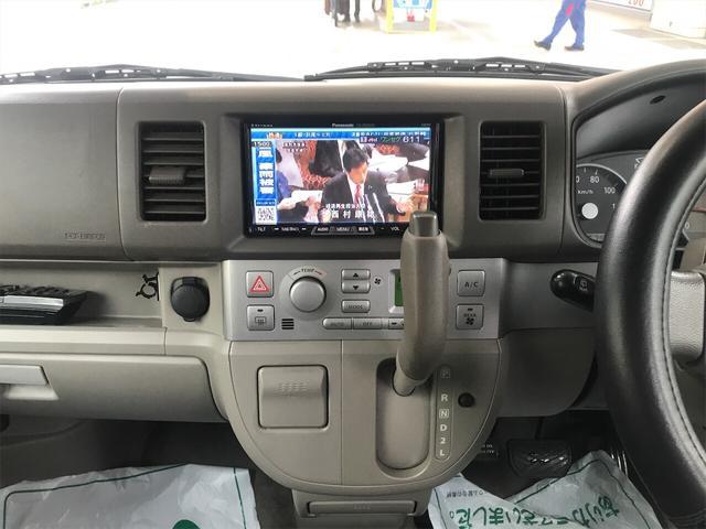 「スズキ」「エブリイワゴン」「コンパクトカー」「埼玉県」の中古車18