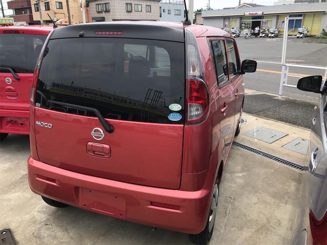 S デカモコ Wエアバッグ 衝突安全ボディ ABS ナビ(6枚目)