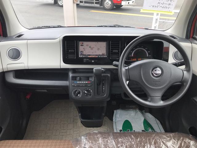 S デカモコ Wエアバッグ 衝突安全ボディ ABS ナビ(8枚目)