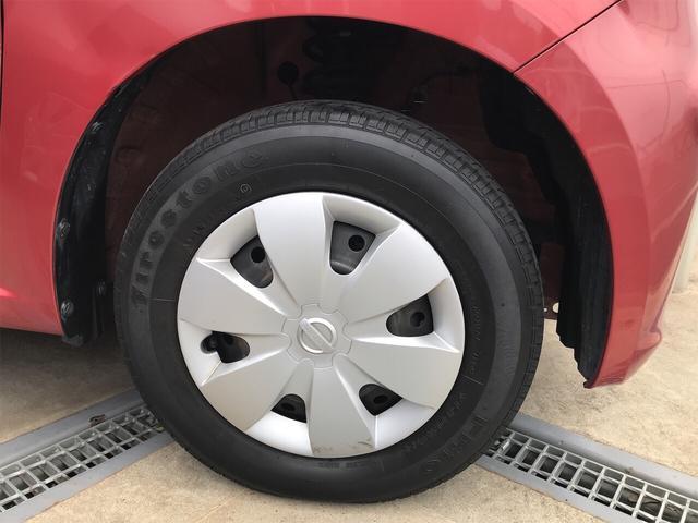 S デカモコ Wエアバッグ 衝突安全ボディ ABS ナビ(12枚目)