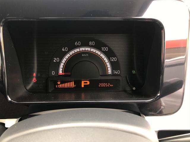 S デカモコ Wエアバッグ 衝突安全ボディ ABS ナビ(17枚目)